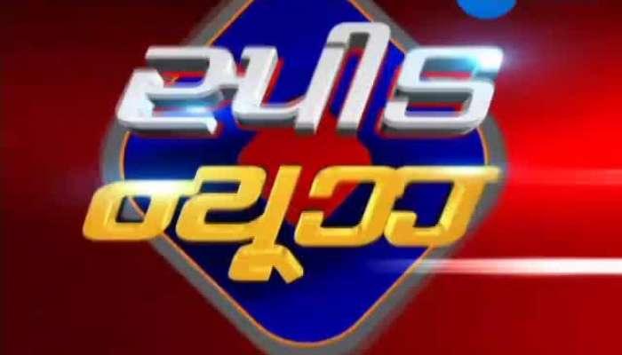 For Gujarati Latest News watch Speed News Morning