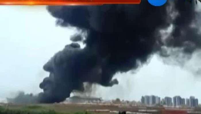 Goa Airport Fire In Plane