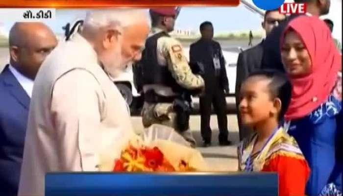 PM Narendra Modi Reach Maldives