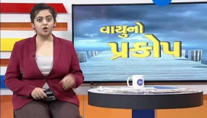 Vayu_Cyclone_Effects_At_Gujarat_Sea_Area