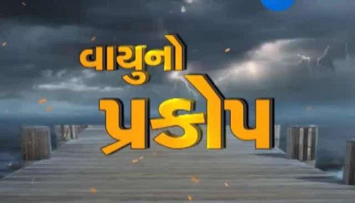 Cyclone Effect Start In Gujarat