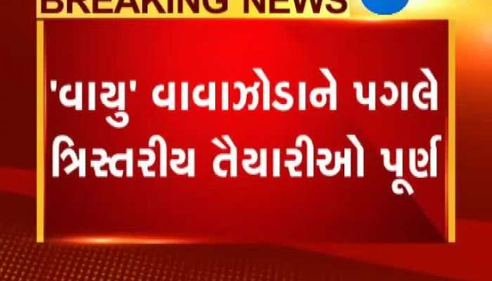 Thunderstorms that hit Gujarat in less than 24 hours