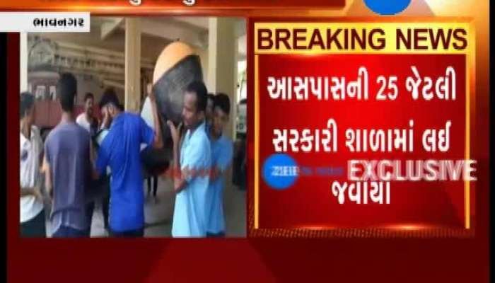 Bhavnagar: Fire Department in Action To Fight Cyclone