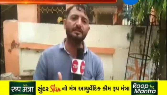 Diu: Buildings Collapse Due to heavy Rain and Wind
