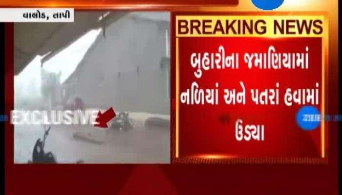 Information Ahead of Cyclone Vayu in Parts Of Gujarat