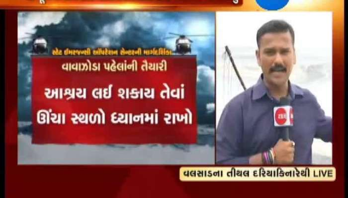 Valsad: High Waves In Tithal Sea