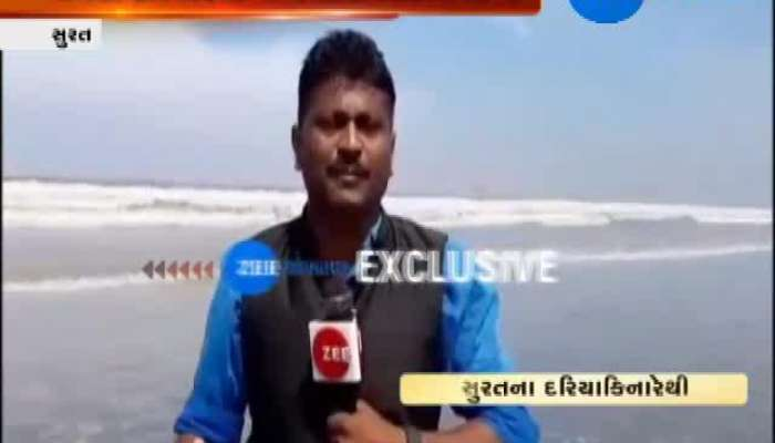 Surat: Tourists Warned, Ban on Visiting Beaches