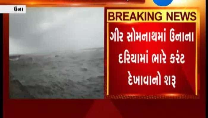 Wave Currents In Una, Authorities in Action in Madhavpura