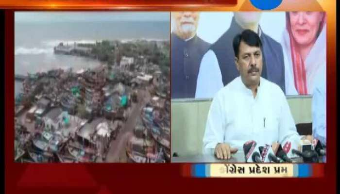 Congress Leader Amit Chavda Speaks About Cyclone