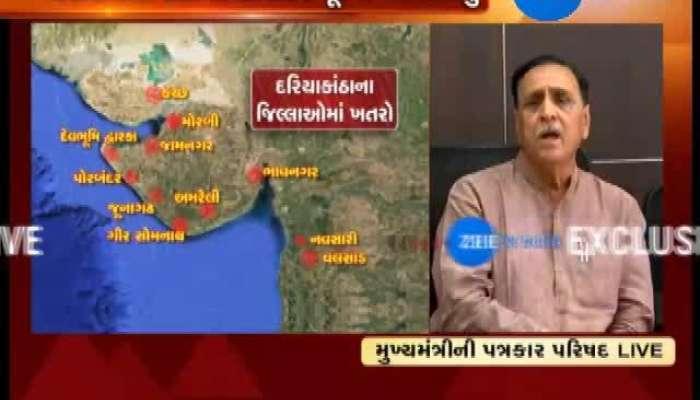 CM Rupani Holds Press Conference Regarding Cyclone