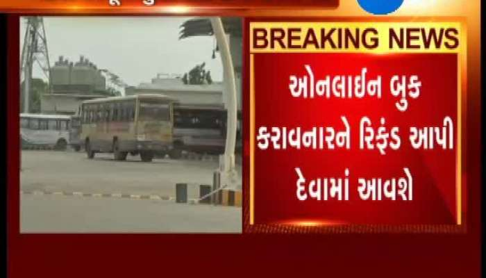 Bus Services Stopped Due to Cyclone