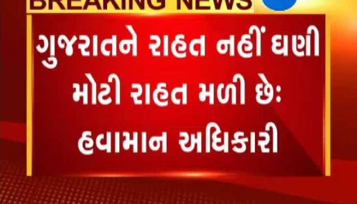 Cyclone Vayu unlikely to make landfall in Gujarat: IMD
