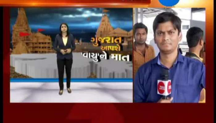 Ahmedabad: Train Services Cancelled