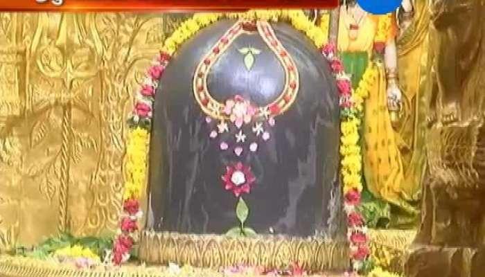 BJP leader Jitu Vaghani Visits Somnath Temple