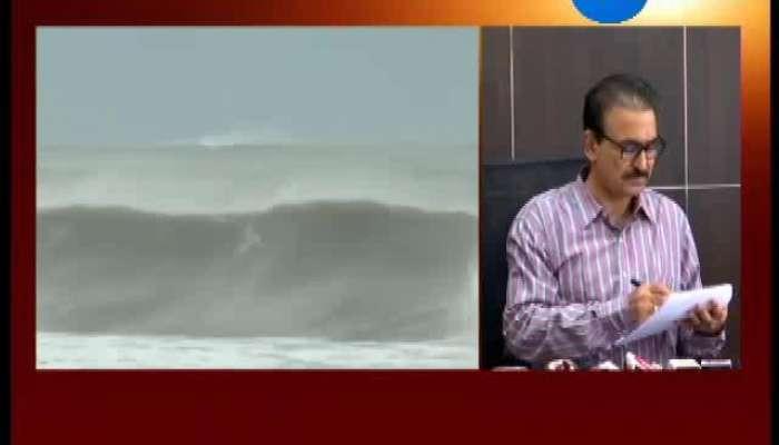 Adhik Mukhya Sachiv Press Conference on Cyclone Vayu