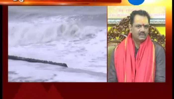 BJP Leader Jitu Vaghani Holds Press Conference