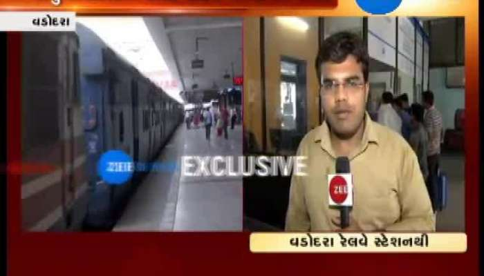 Vadodra: Train Services Cancelled