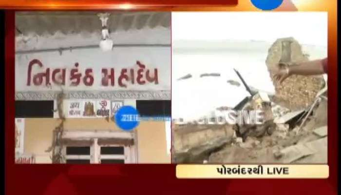 Porbandar: Temple Collapses, See What Villagers Say