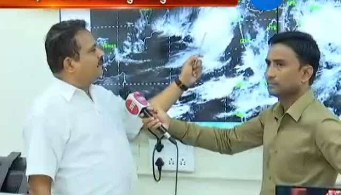 Climate Dept. Experts Talk About Cyclone