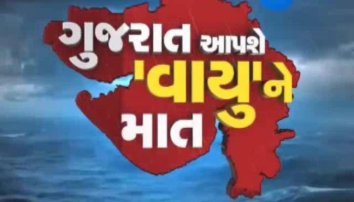 Smachar Gujarat 14062019
