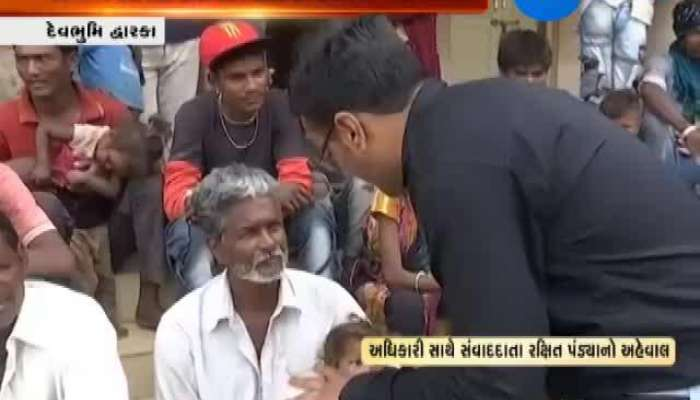 Dev Bhumi Dwarka : In Conversation With People Migrated Due to Cyclone Vayu