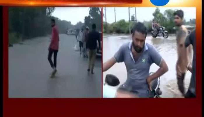 Gir Somnath: Roads Collapse Due to Heavy Rains