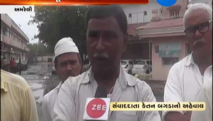 Amreli : In Conversation With Residents about After effects of Cyclone Vayu