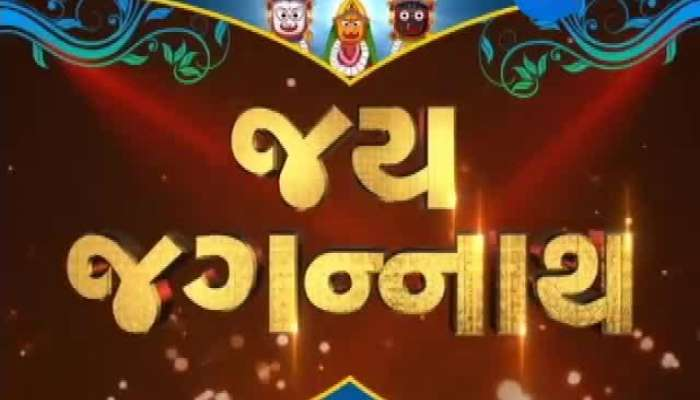 Patel family of Shahibaug play important role in Jagannath yatra