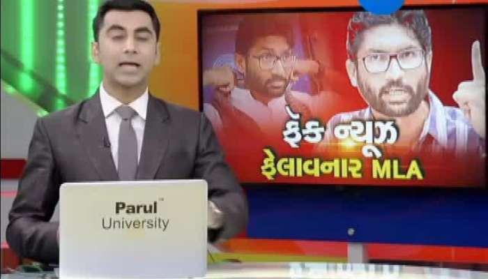 FIR Filed Against Gujarat MLA Jignesh Mevani For Sharing Fake Video