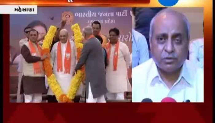 Deputy CM Nitin Patel Gives Information About Rajya Sabha Elections