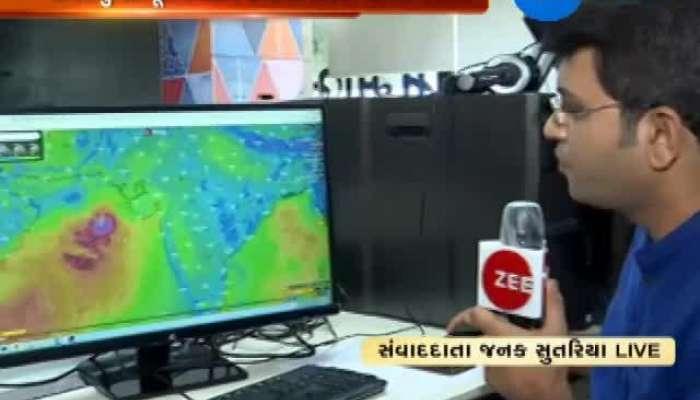 Vayu Cyclone May Hit Kutch Seashore