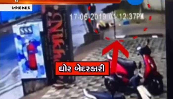 Ahmedabad : Children Fall From School Van, Police Officer Speaks on Issue