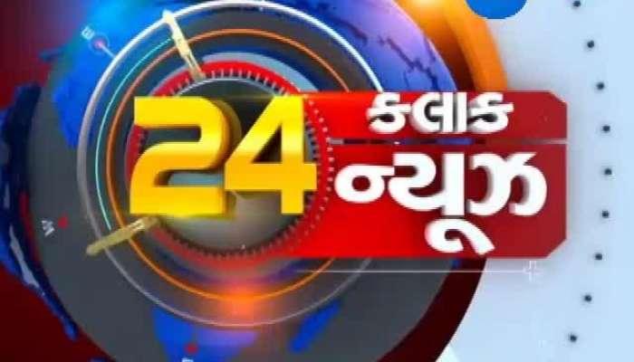 24 Kalak News 17062019