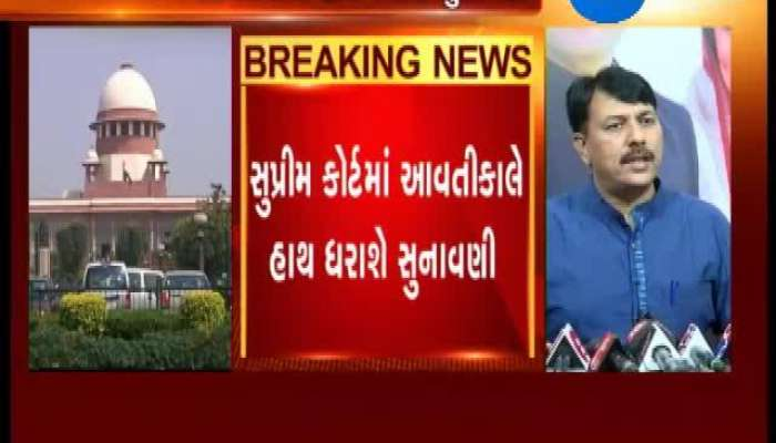 Gujarat Congress Asks Supreme Court To Proceed Further About Rajyasabha seat issue