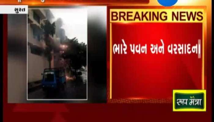 Surat: Negligence of DGVCL