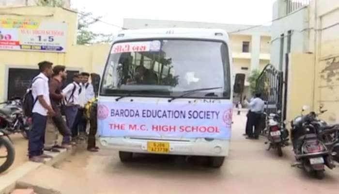 વિદ્યાર્થીઓને સ્કૂલે આવવા-જવા માટે વડોદરામાં એવી સુવિધા શરૂ કરાઈ, કે આખુ ગુજરાત લે બોધપાઠ