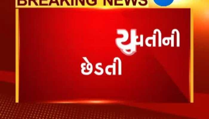 Ahmedabad: Molestation of Woman living in PG