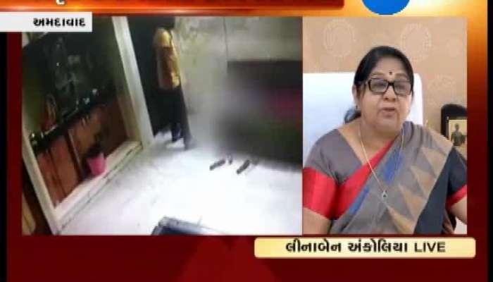 Ahmedabad: Leena Ankoliya Speaks about Molestation of Woman living in PG