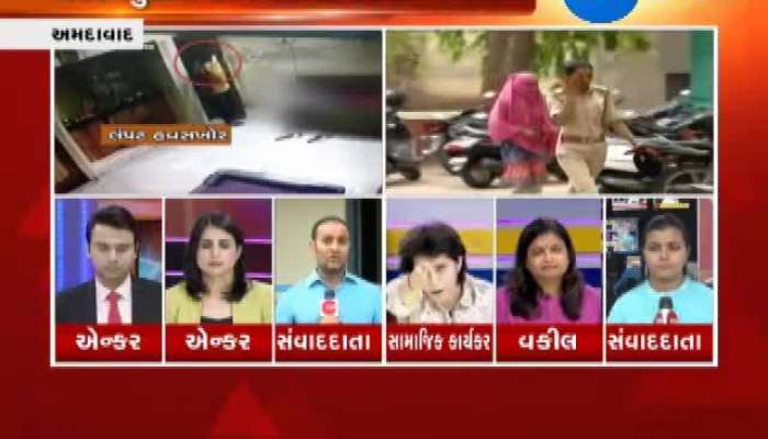 Ahmedabad: Case of Molestation of Woman living in PG