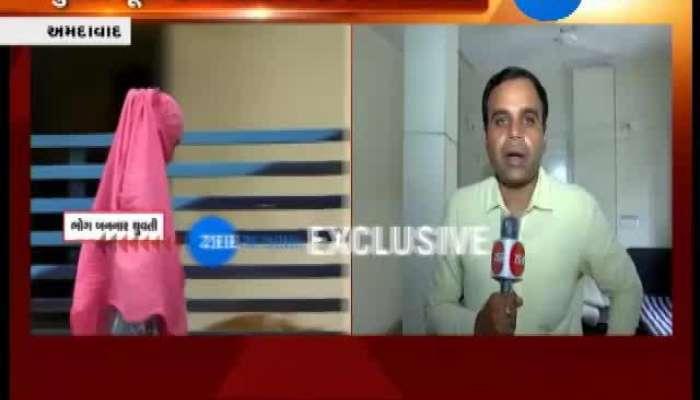 Ahmedabad: Case of Molestation of Woman living in PG, Mayor Bijal Patel Speaks on Issue