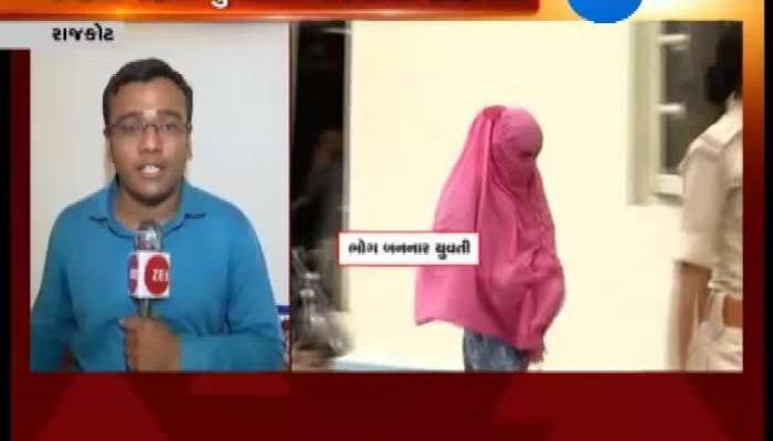 Case of Molestation of Woman living in PG, In Conversation With Rajkot District President