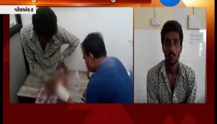 Porbandar: Man Injured Due to Blast of China Mobile