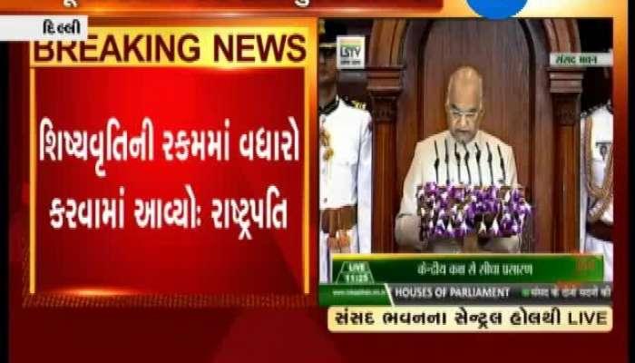 President Ramnath Kovind addresses Parliament, Speaks About Govt. Agenda
