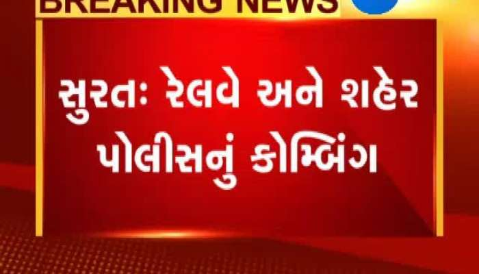 Surat: Police Drive To Find Alchohol and Drugs