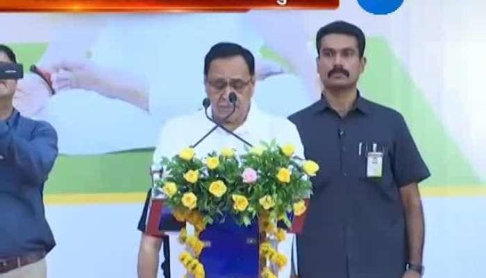 Speech of CM Vijay Rupani on International yoga day