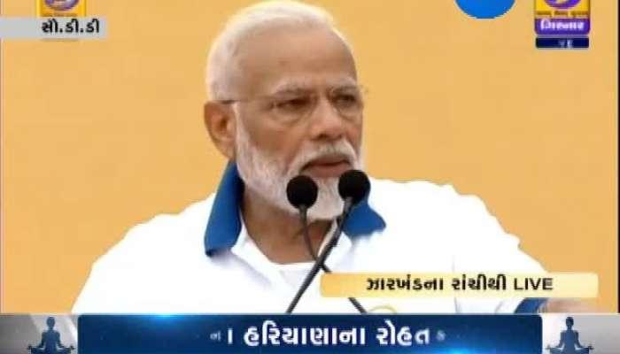 Speech of PM Narendra Modi on International yoga day