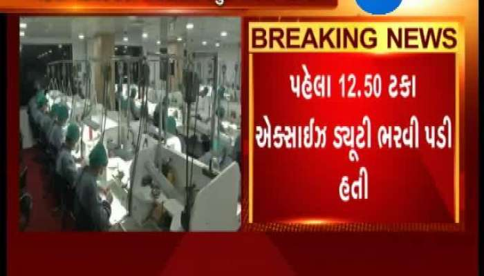 Surat: Government To Provide Tax Relief To Jewelry Exhibitors