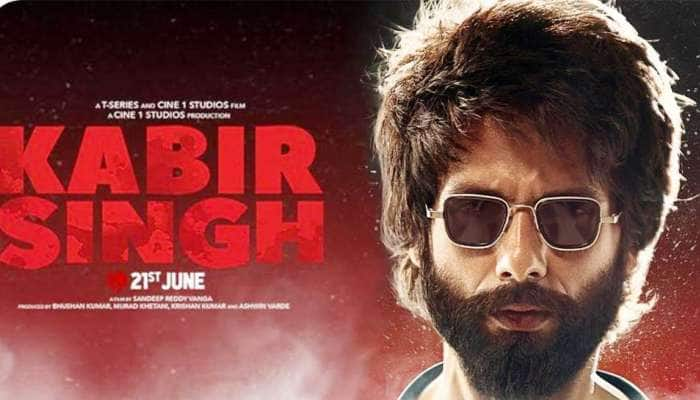 FILM REVIEW : કેવી છે શાહિદ કપૂરની 'કબીર સિંહ' ? જાણવા કરો ક્લિક