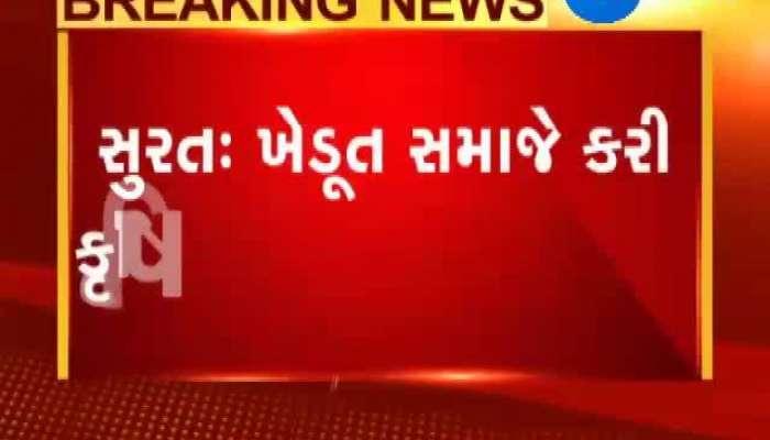 Farmers of Surat will write letter to PM Modi