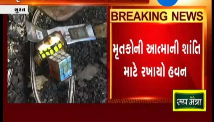 Surat Fire Tragedy:  Visuals of Burnt Tution Class